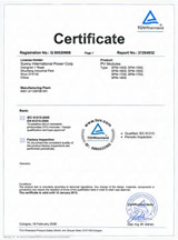 Jinan Hyupshin Flanges Co., Ltd Certified by CE PED 97/23/EC Directive